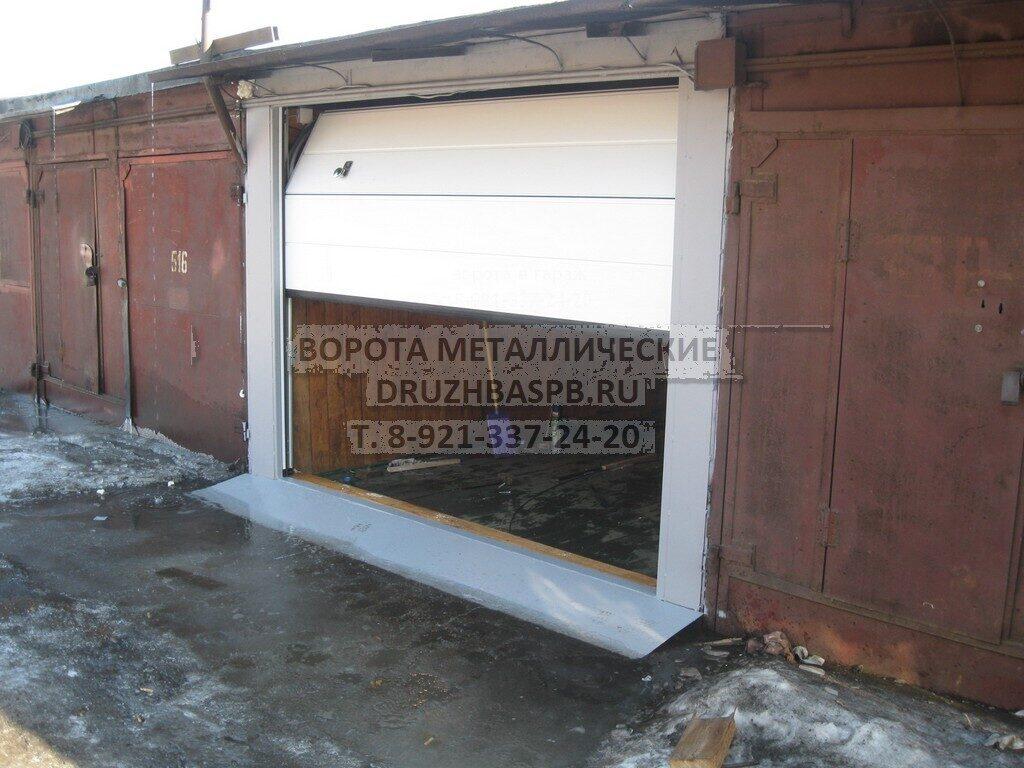 Замена ворот в гараже